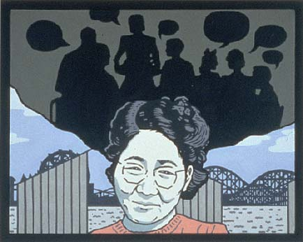 Shimomura's grandmother